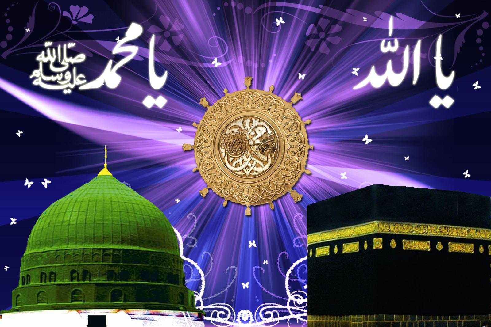 ya allah ya muhammad by murtuza1997-d39f1c8 jpg id 9632286Ya Allah Ya Muhammad Ya Ali Wallpapers
